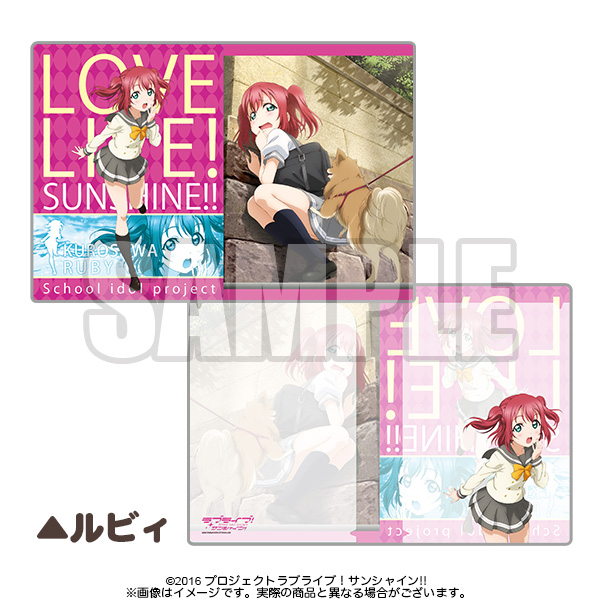 Love Live! Clear Folder Ver.7 Ruby