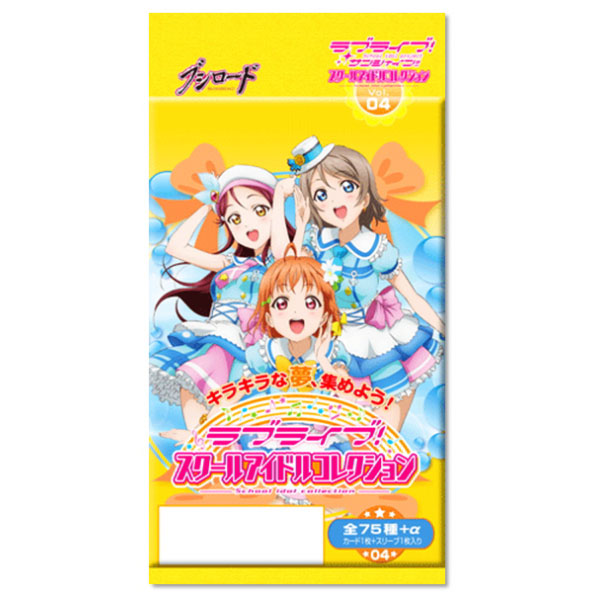 Love Live! School Idol collection Vol.04 (ซอง)