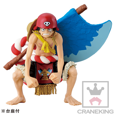 ONE PIECE Scultres Figure Colosseum Special-OP FILM GOLD