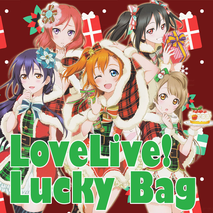 Love Live! Lucky Bag