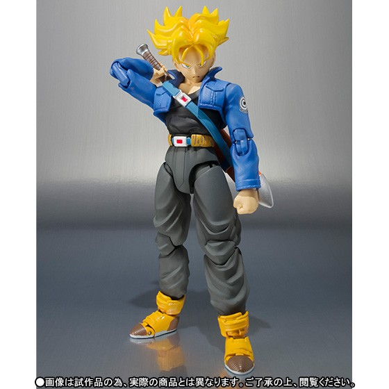 S.H.Figuarts Trunk Premium Color Edition