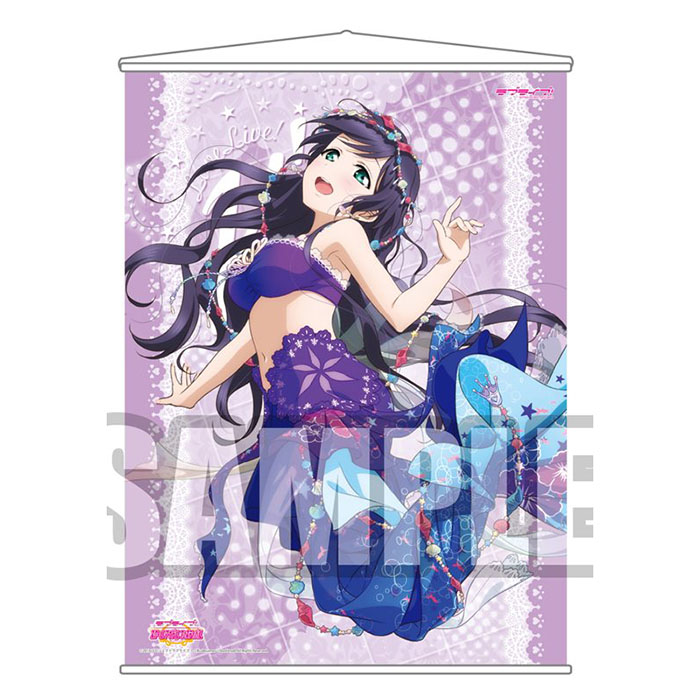Love Live! A2 Tapestry Ver.4 Nozomi
