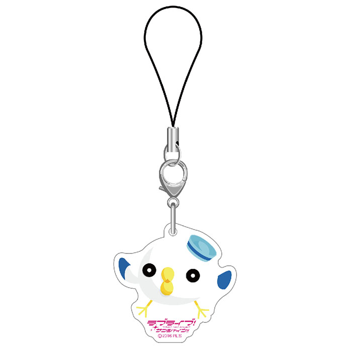 Love Live! Sunshine!! Mascot Character Charm You