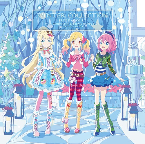 Aikatsu Stars! Insert Song Single 3 Fuyu Colle