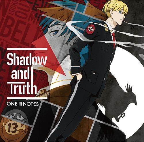 ACCA:13-ku Kansatsu-ka OP : Shadow and Truth