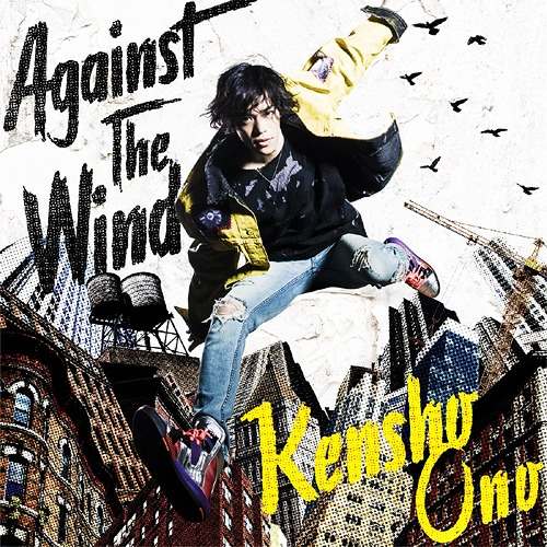 Against The Wind [Artist Edition] [CD+DVD]