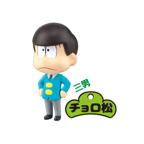Osomatsu-san SD Figure Swing Collection Choromatsu
