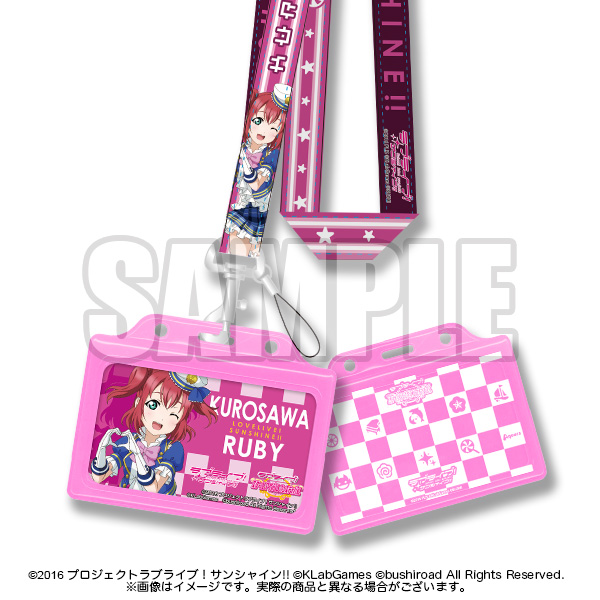 Love Live! Sunshine!! Member Neck Strap Ruby