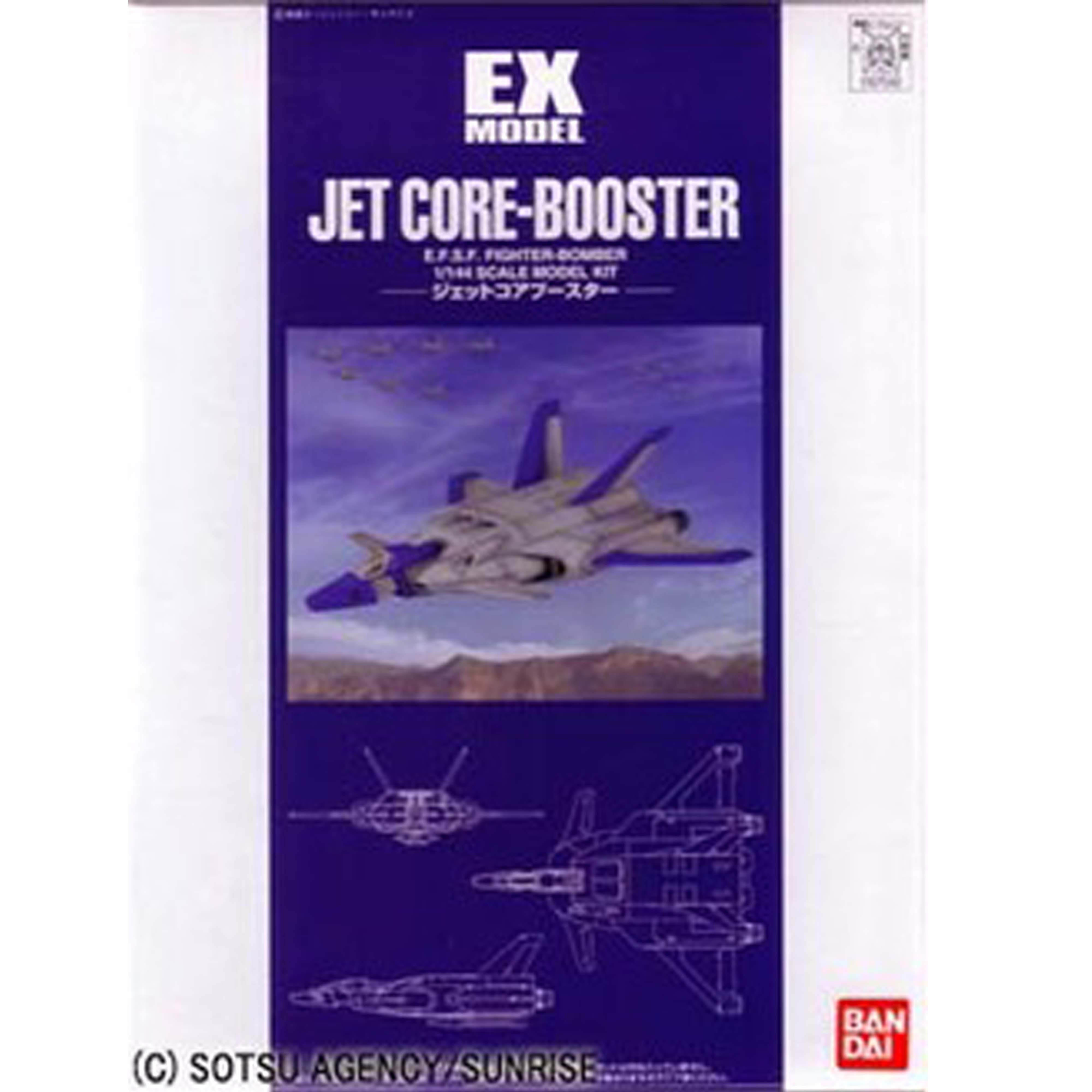 EX-07 JET CORE BOOSTER