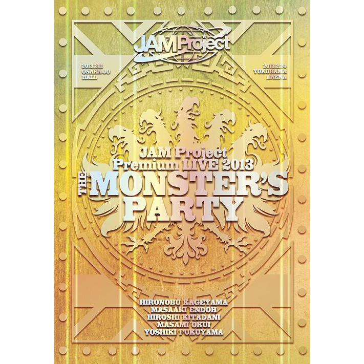 JAM Project Premium LIVE 2013 THE MONSTER'S PARTY [DVD]