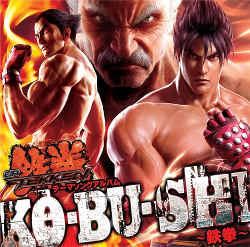CR Tekken Theme Song Album KO BU SHI - Tekken -