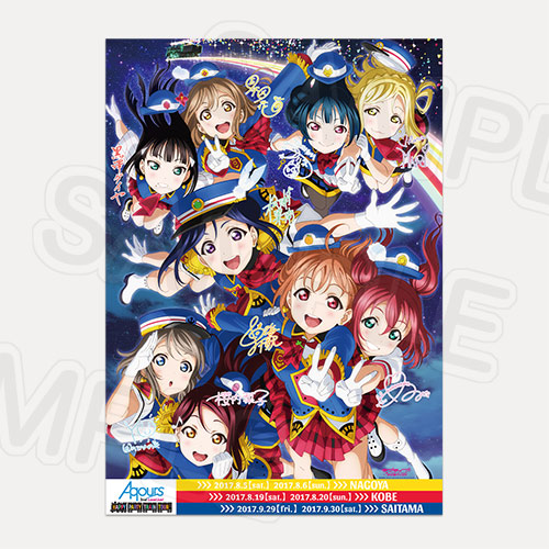 Love Live! Sunshine!! Aqours 2nd LoveLive! HAPPY PARTY TRAIN TOUR Poster