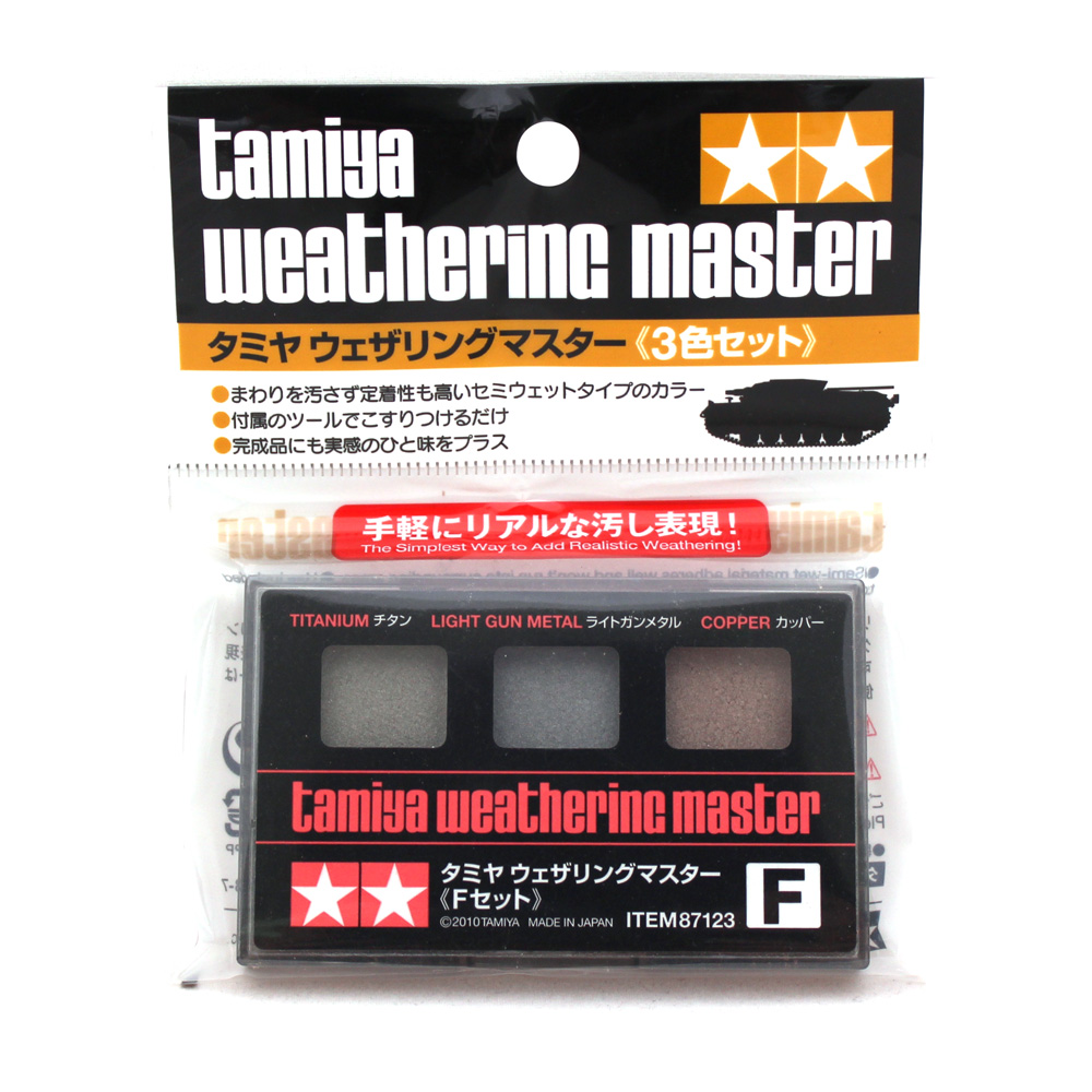 Weathering Master F Set (Titanium, Light Gunmetal, Copper)