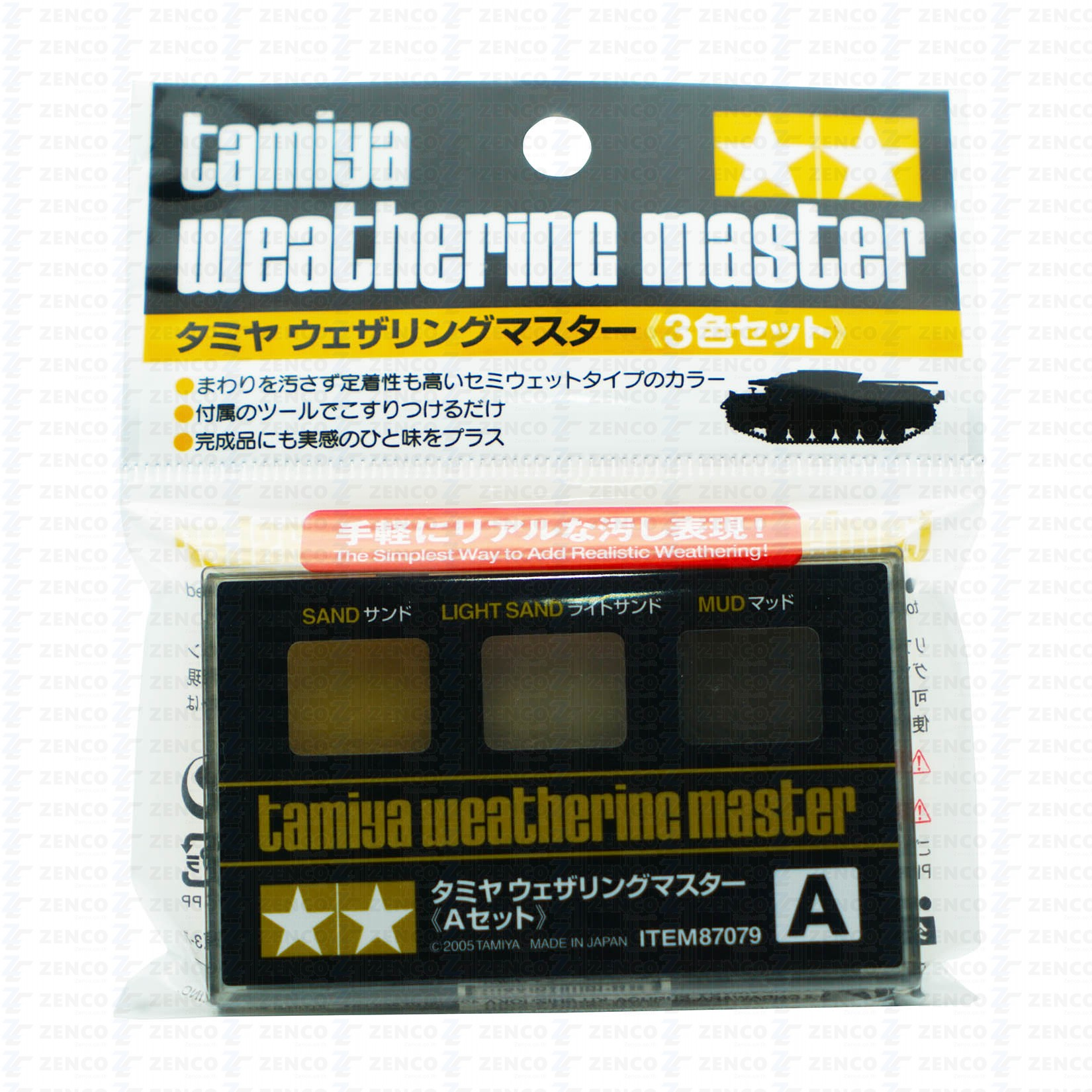 Weathering master A set Sand / Light sand /Mud