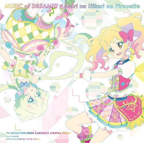 Aikatsu Stars! 2nd Season Intro / Outro Theme: MUSIC of DREAM!!! / Mori no Hikari no Pirouette