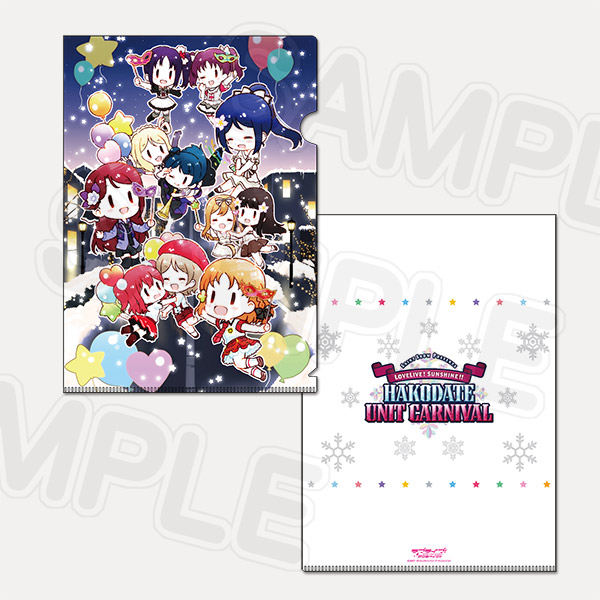 HAKODATE UNIT CARNIVAL Clear folder