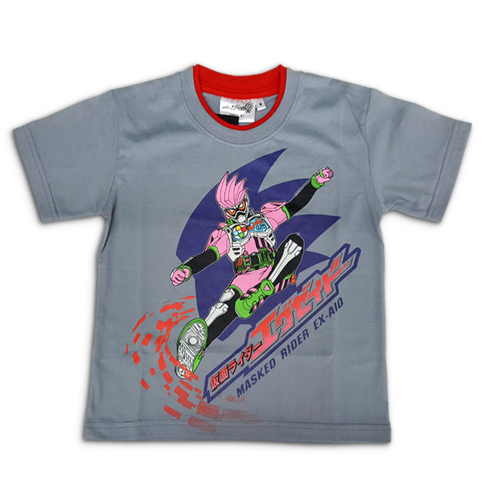 T-Shirt Kid Masked Rider EX-AID Grey