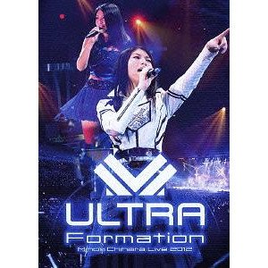 Minori Chihara Live 2012 ULTRA-Formation Live [DVD]