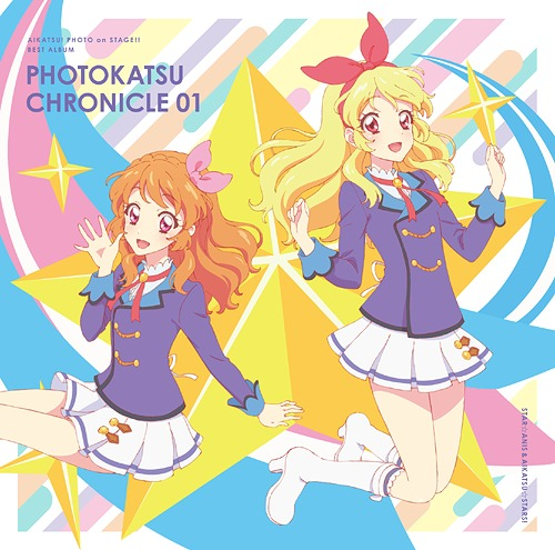 Aikatsu! Photo on Stage!! Best Album Photokatsu Chronicle 01