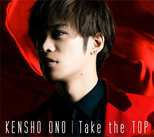 Take the TOP [Limited Edition]