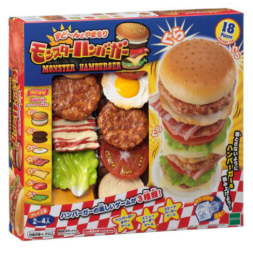 Monster Hamburger Balance Game