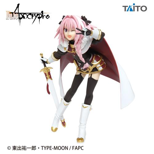 Fate/Apocrycha Black Rider Figure