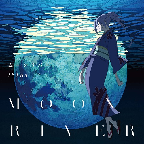 The Eccentric Family 2 ED : Moon River [Anime Edition]