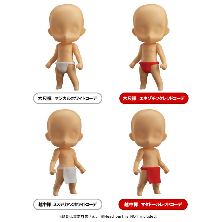 Nendoroid Co-de Fundoshi