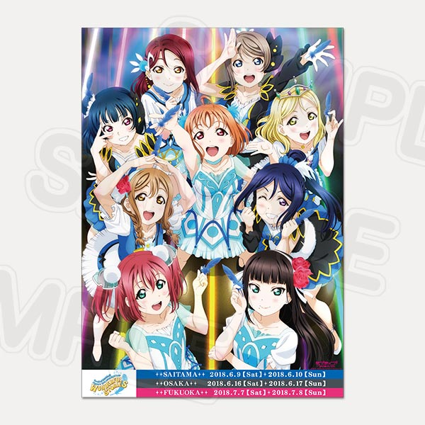 Aqours 3rd LoveLive! Tour -WONDERFUL STORIES- Poster