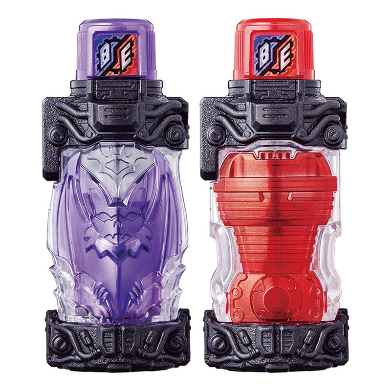 DX BAT ENGINE FULL BOTTLE SET