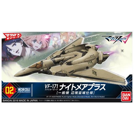 Mecha Collection VF-171 NIGHTMARE PLUS Fighter Mode [Standard Model, Rim World Model]