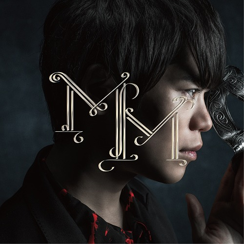 miserable masquerade [Limited Edition]