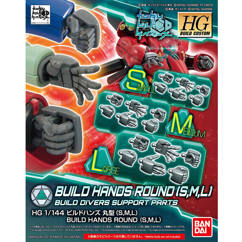 HGBC 1/144 BUILDHANDS ROUND [S,M,L]