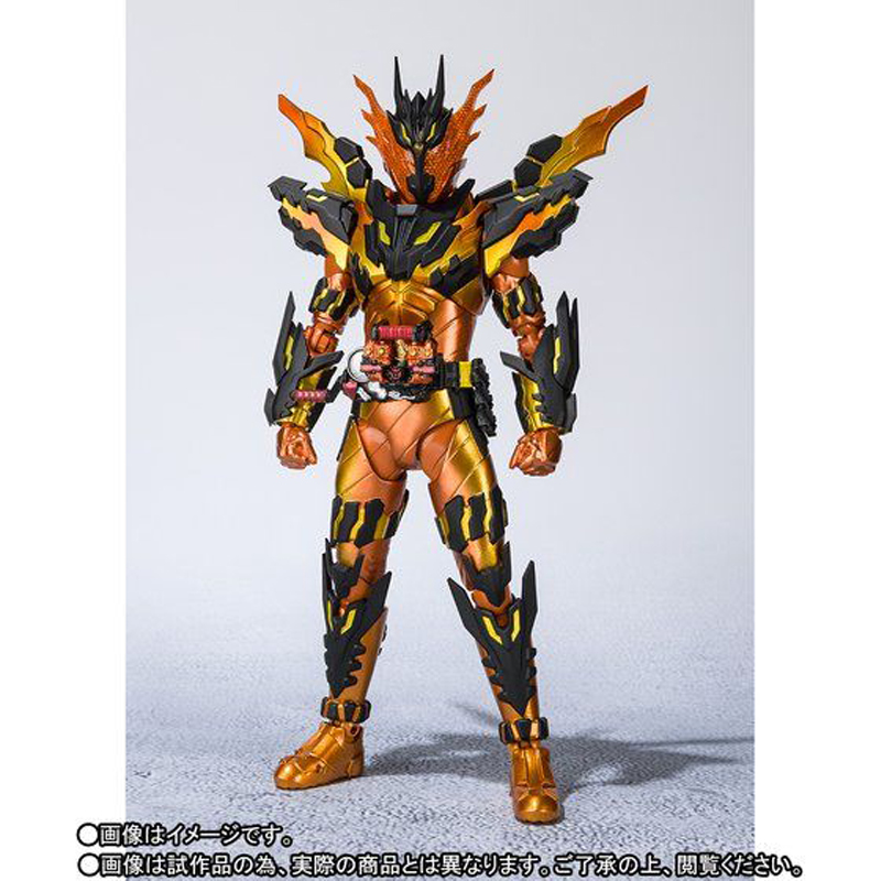 S.H.Figuarts Masked Rider Cross-Z Magma