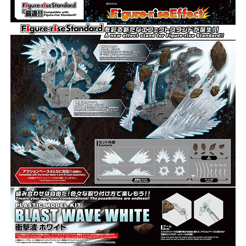 FIGURE-RISE EFFECT SHOCKWAVE WHITE