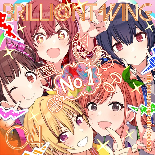 THE IDOLM@STER SHINY COLORS BRILLI@NT WING 04 Yumesaki After School
