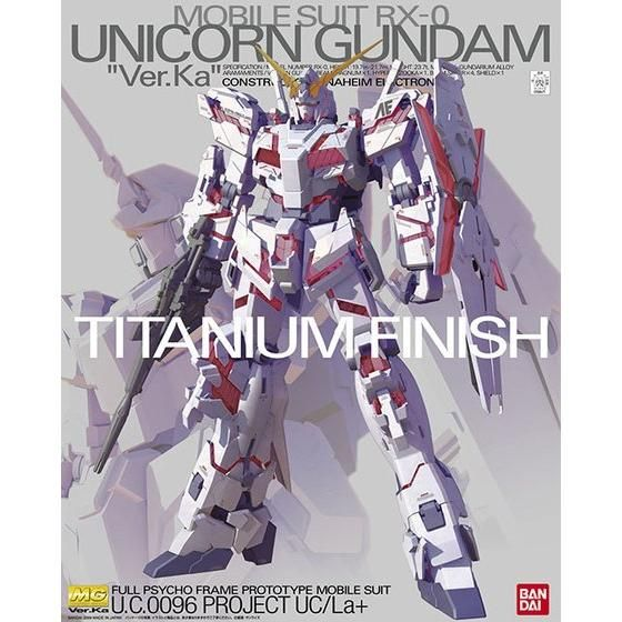 MG 1/100 UNICORN GUNDAM VER.KA COATING VER.