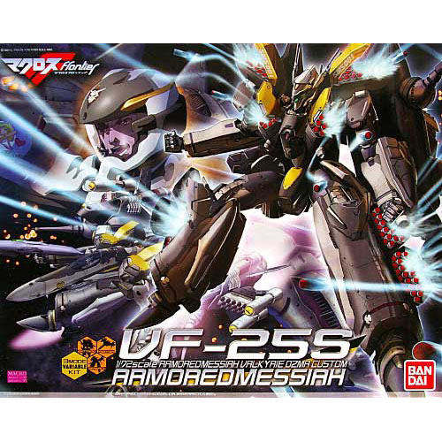 1/72 VF-25S ARMORED MESSIAH VALKYRIE OZMA TYPE