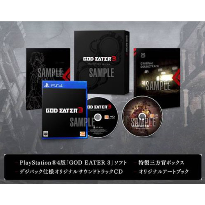 PS4 GOD EATER 3 Asobi Store Limited