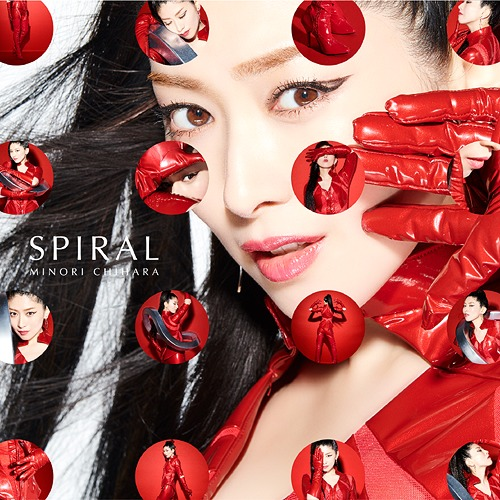 Spiral [Limited Edition]