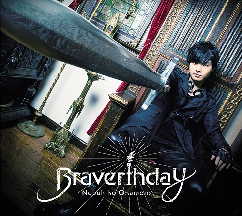 Braverthday [Limited Edition]