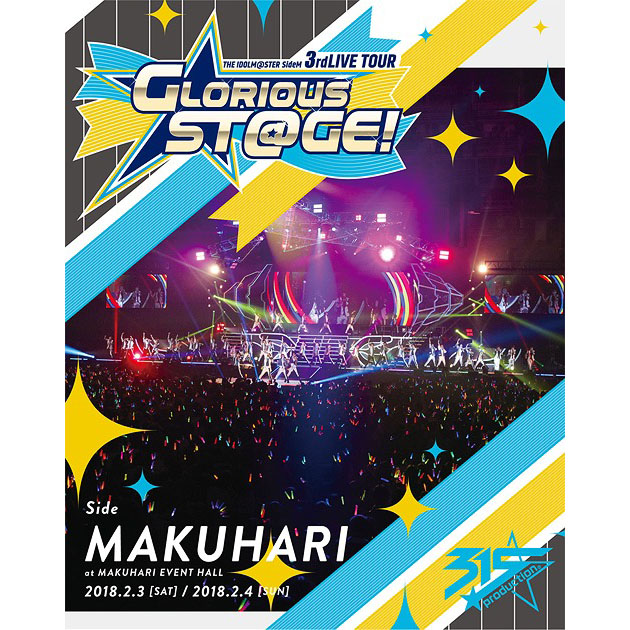 The Idolm@ster SideM 3rd LIVE TOUR - GLORIOUS ST@GE! - LIVE Blu-ray Side MAKUHARI Complete Box [Regular Edition]
