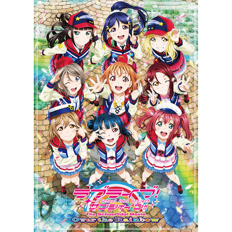 Pamphlet [Love Live! Sunshine!! Over the Rainbow]