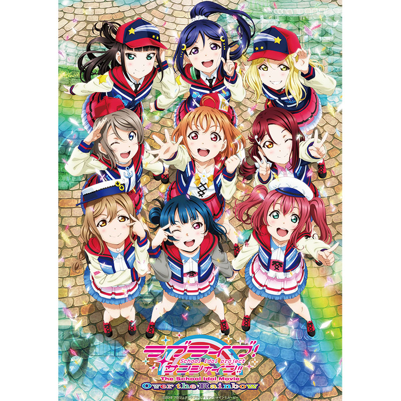 B2 Poster[Love Live! Sunshine!! Over the Rainbow]