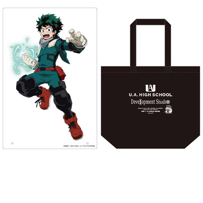 [My Hero Academia] 1/5 Scale Stand Department of Support Development Studio with Bag Midoriya Izuku Ver.