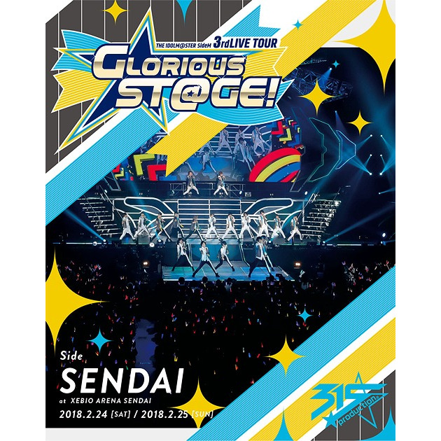 The Idolm@ster SideM 3rdLIVE TOUR - Glorious St@ge! - Live Blu-ray Side Sendai