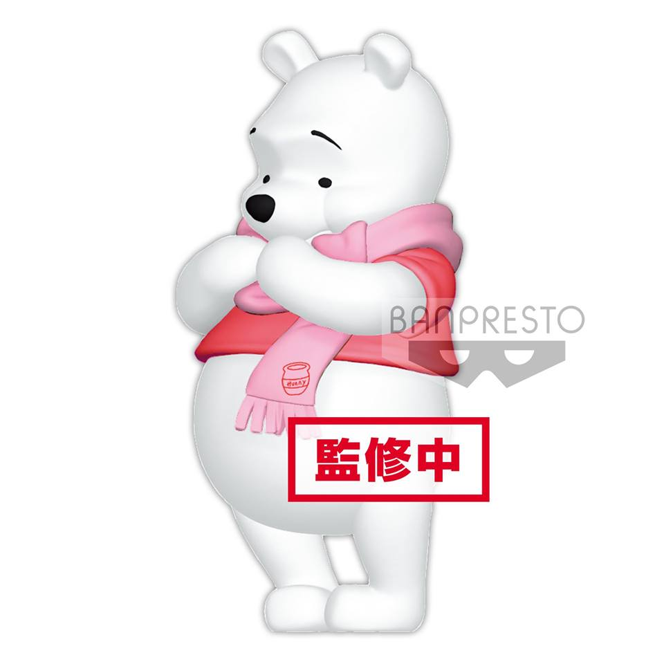 DISNEY CHARACTERS SUPREME COLLECTION -WINNIE THE POOH-WHITE VER-