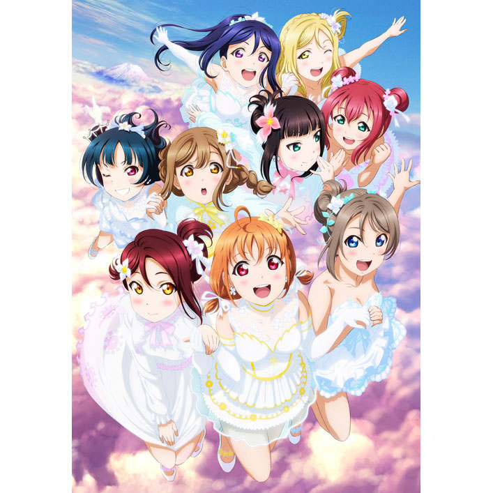 Love Live! Sunshine!! Aqours 4th LoveLive! - Sailing to theSunshine - Blu-ray Memorial Box