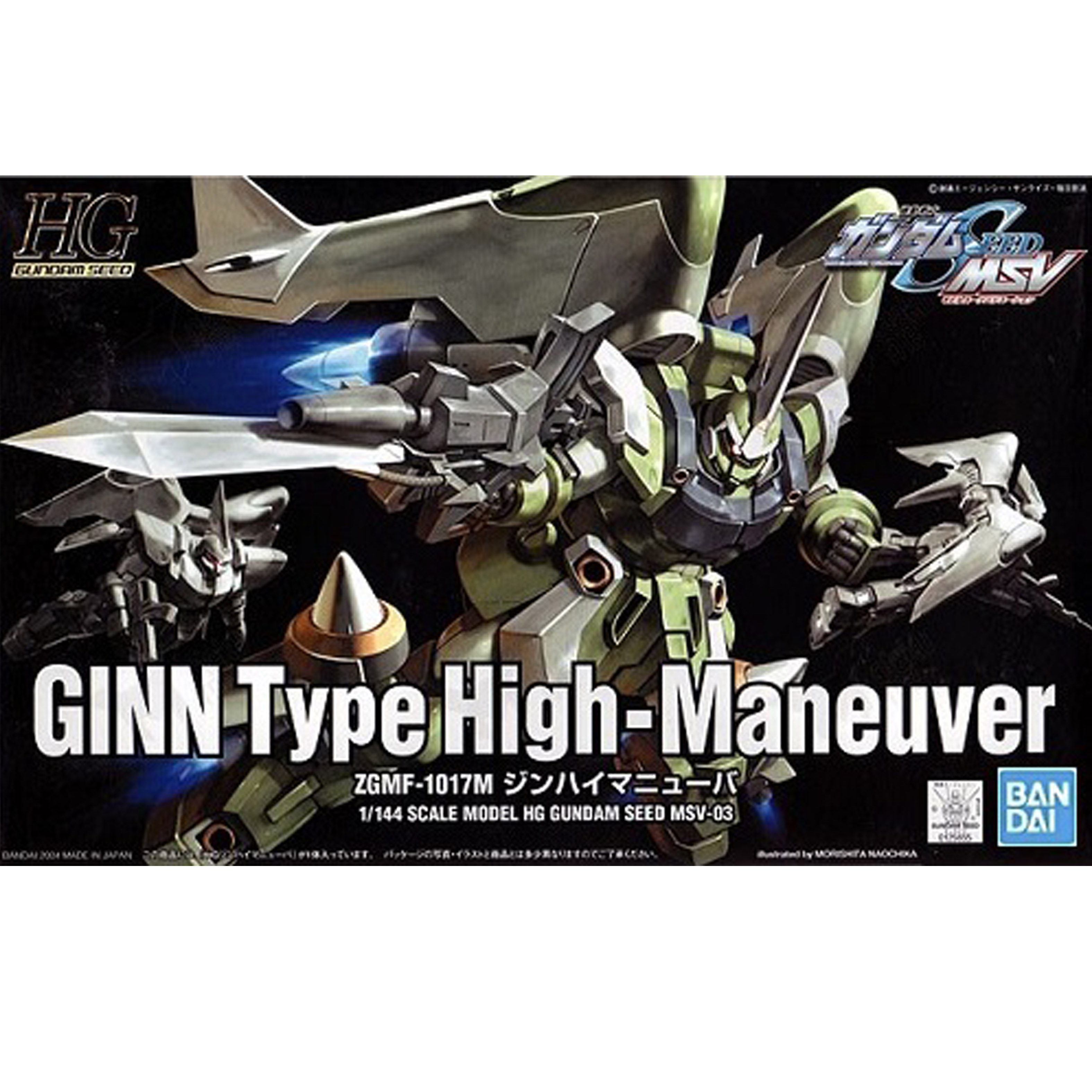 1/144 HG GINN HIGH SPEC CUSTOM