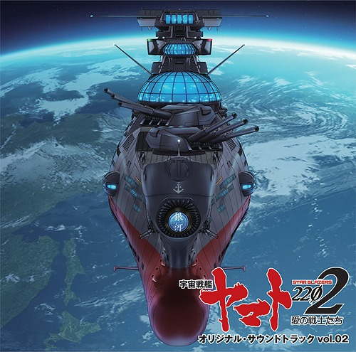 Space Battleship Yamato 2202: Warriors of Love  Original Soundtrack vol.2 [UHQCD]